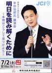 1307517167_shinboshiro1.jpg